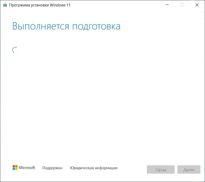 store-keys Windows 11