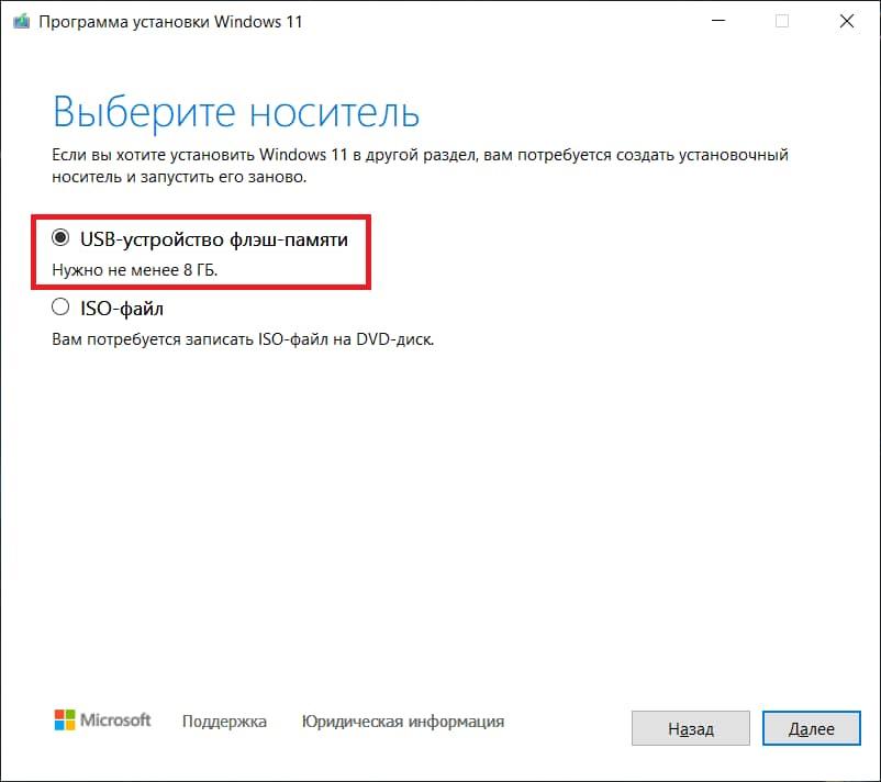 Windows 11 store-keys